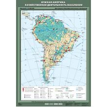 К-0738 - Южная Америка. Хозяйственная деятельность населения