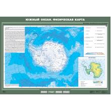 К-0743 - Южный океан. Физическая карта
