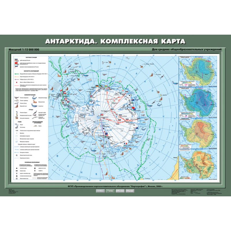 К-0744 - Антарктида. Комплексная карта.