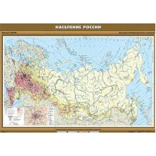 КР-0804 - Население России