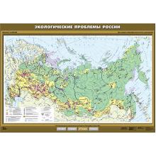 КР-0807 - Экологические проблемы России