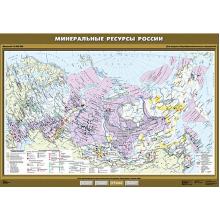КР-0808 - Минеральные ресурсы России