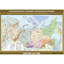 КР-0810 - Тектоническое строение территории России