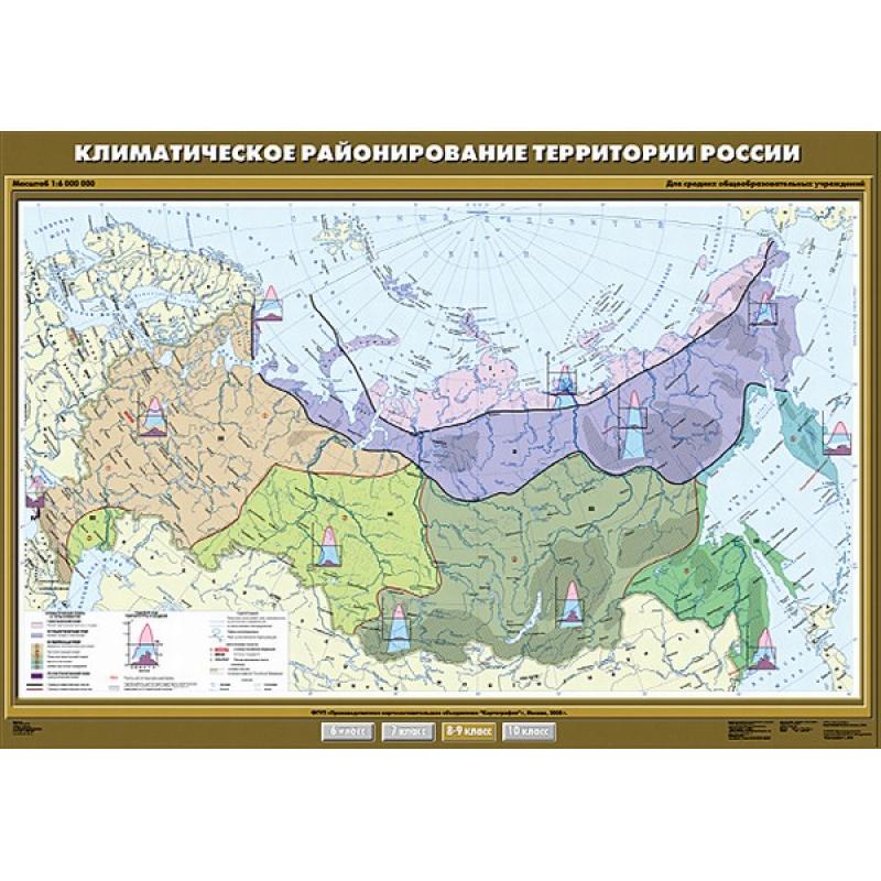 КР-0811 - Климатическое районирование территории России