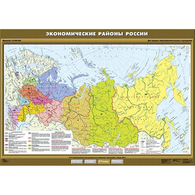 КР-0812 - Экономические районы России