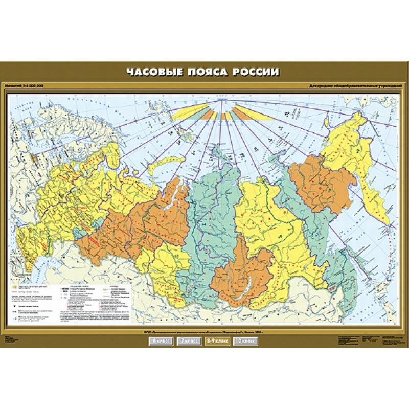 КР-0814 - Часовые пояса России