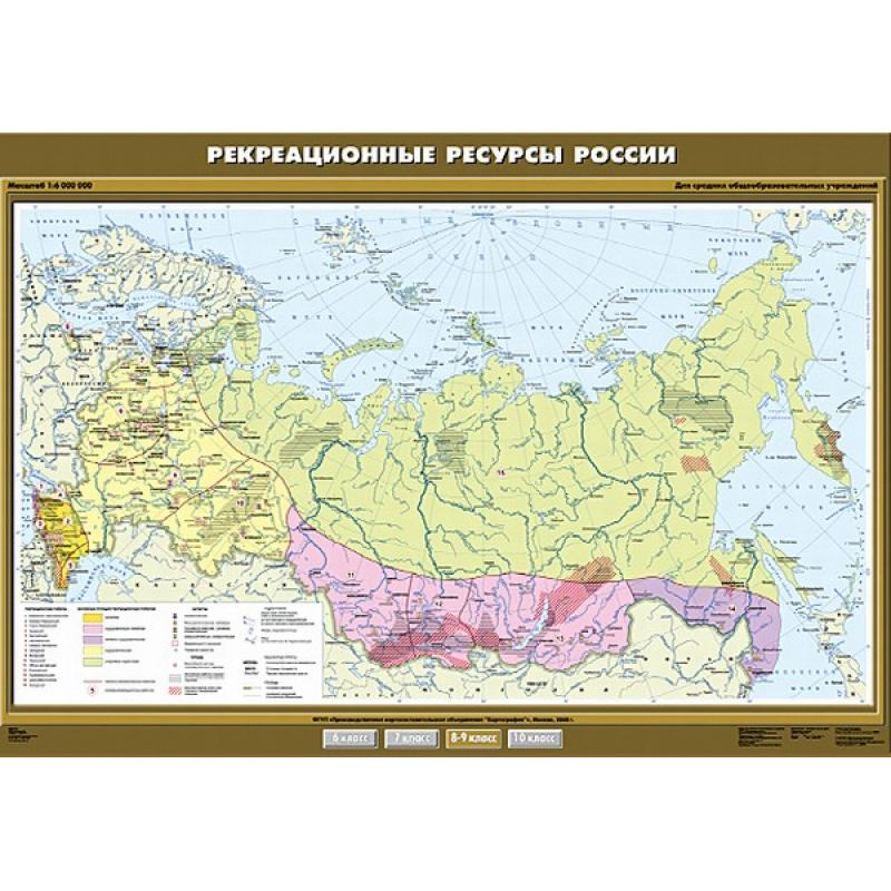 КР-0817 - Рекреационные ресурсы России