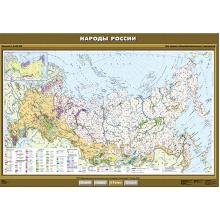 КР-0818 - Народы России