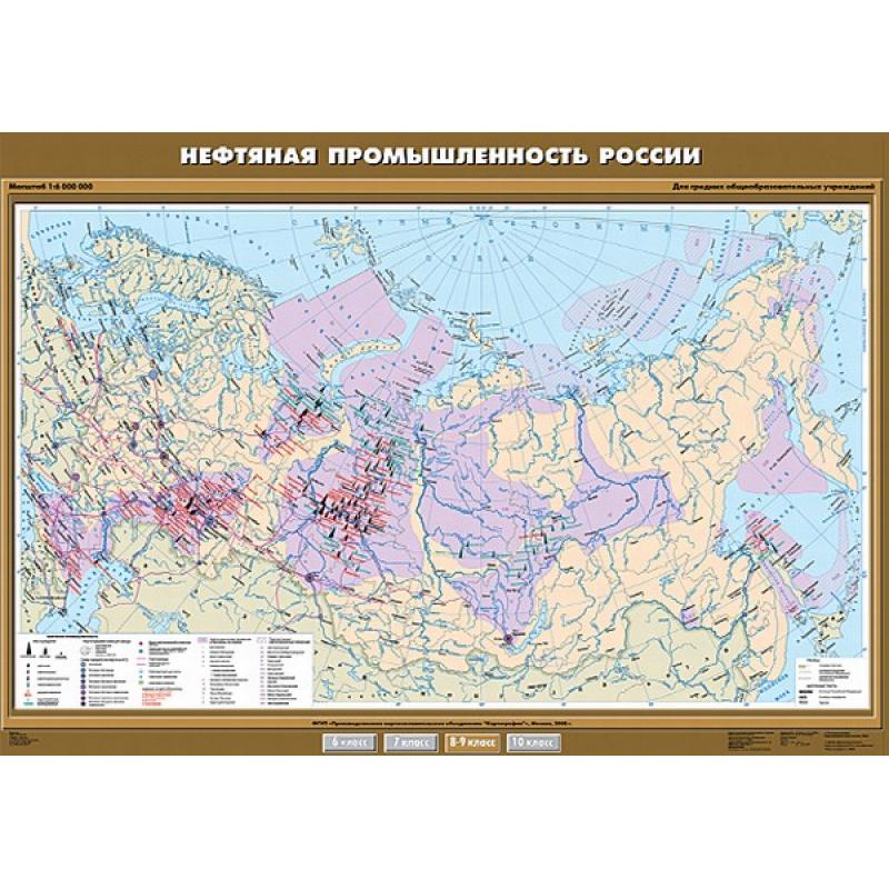 КР-0822 - Нефтяная промышленность России