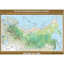 КР-0824 - Лесная промышленность России