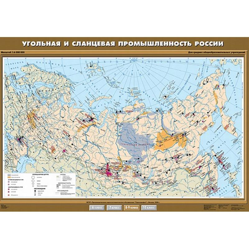 КР-0828 - Угольная и сланцевая промышленность России