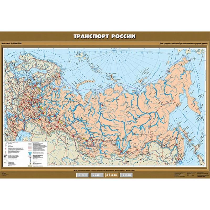 КР-0831 - Транспорт России
