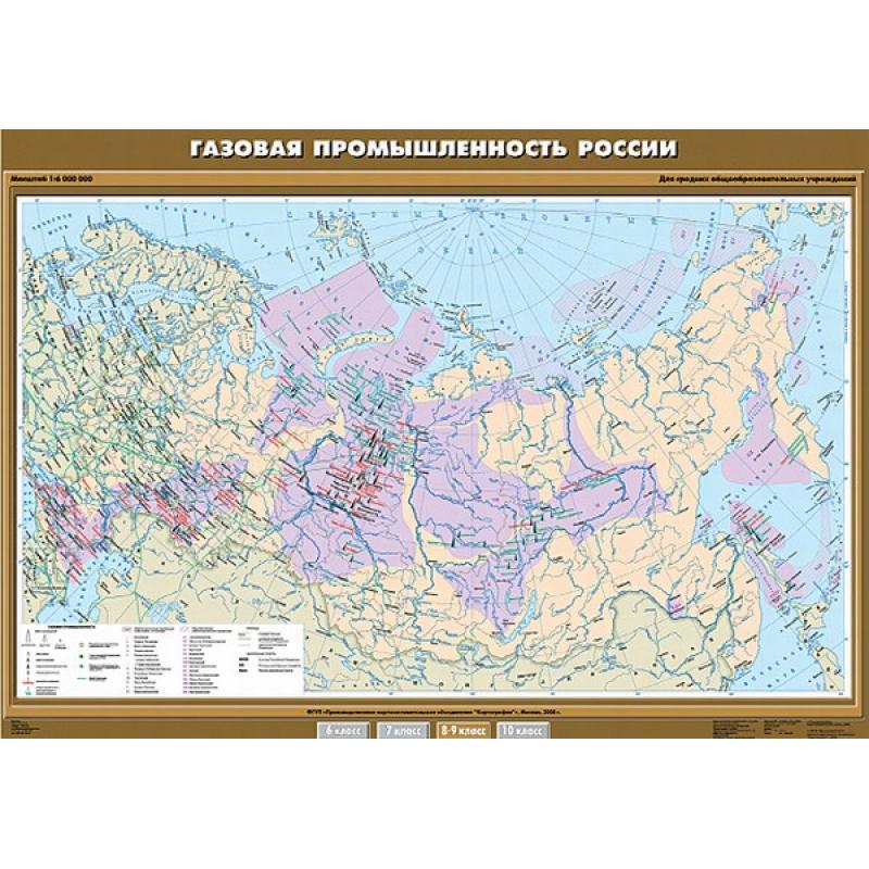 КР-0833 - Газовая промышленность России