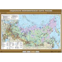 K-0834 - Социально-экономическая карта России