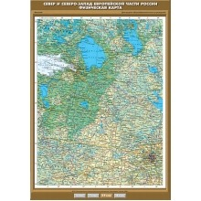 К-0836 - Север и Северо-Запад Европейской части России. Физическая карта
