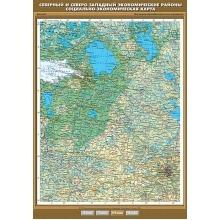 К-0837 - Северный и Северо-Западный экономические районы. Социально-экономическая карта