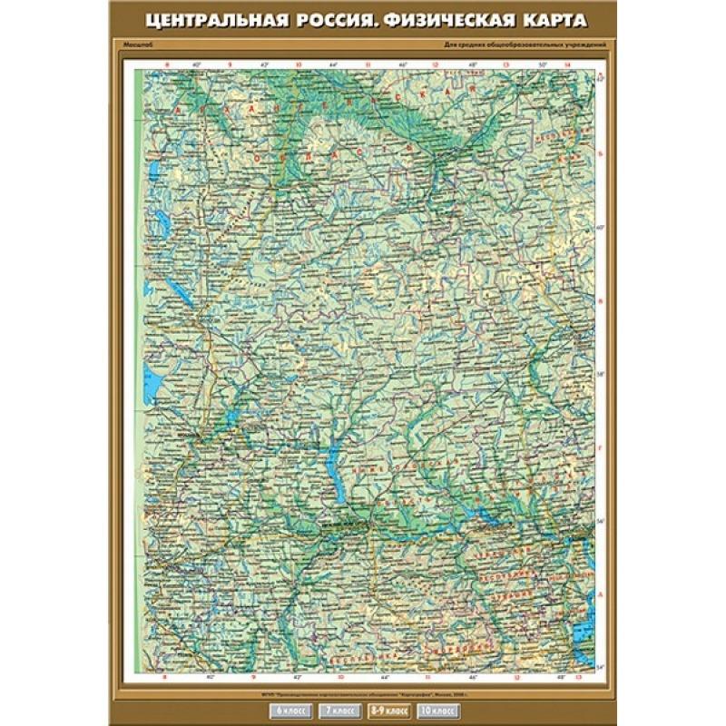 К-0838 - Центральная Россия. Физическая карта