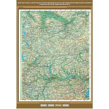 К-0839 - Центральный, Центрально-Черноземный и Волго-Вятский экономические районы. Социально-экономическая карта