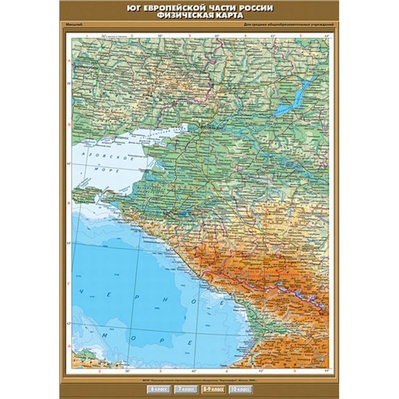 КР-0842 - Юг Европейской части  России. Физическая карта