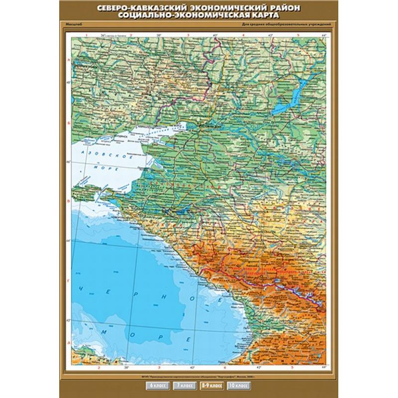 КР-0843 - Северо-Кавказский экономический район. Социально-экономическая карта