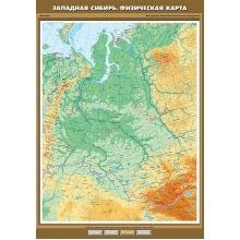 К-0846 - Западная Сибирь. Физическая карта