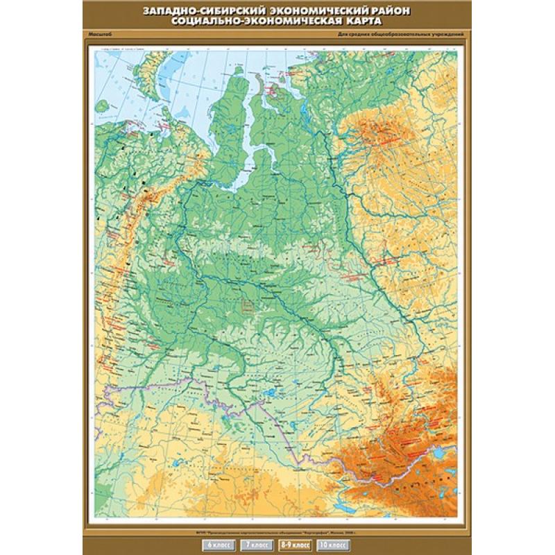 К-0847 - Западно-Сибирский экономический район. Социально-экономическая карта