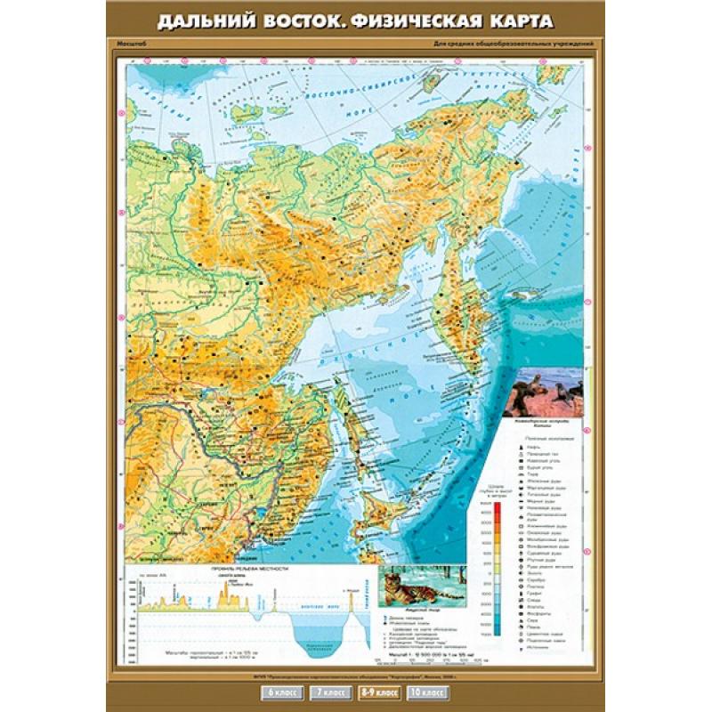 К-0848 - Дальний Восток. Физическая карта