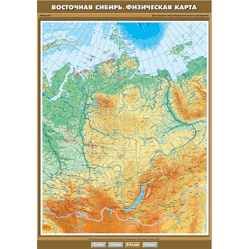 К-0849 - Восточная Сибирь. Физическая карта