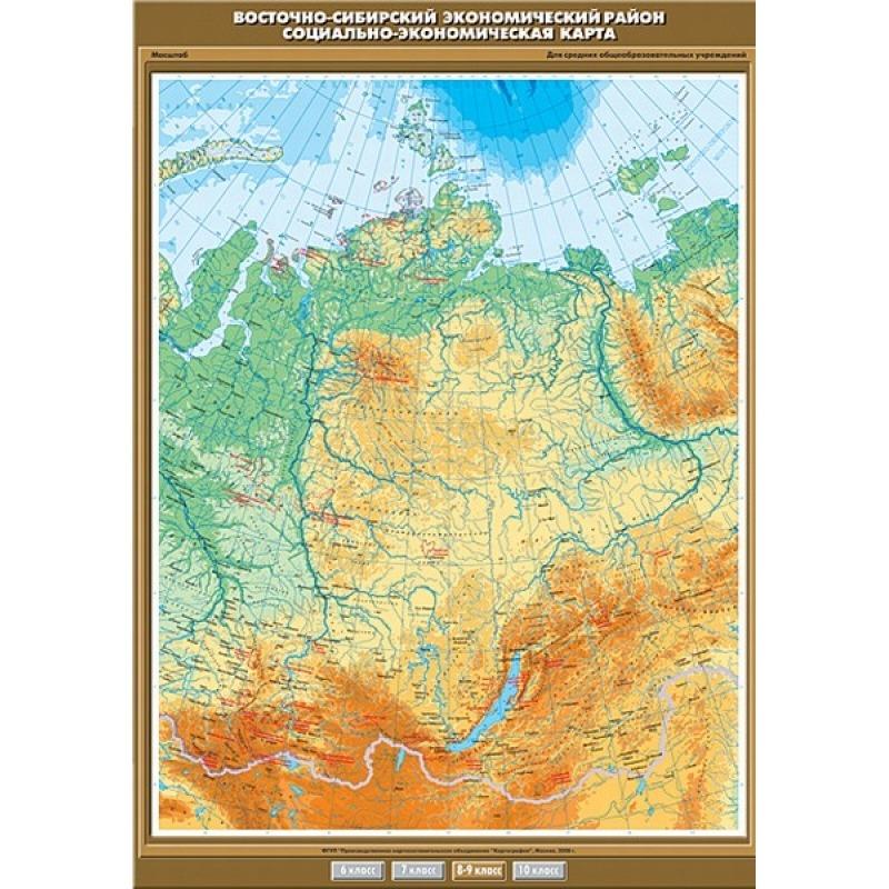 К-0850 - Восточно-Сибирский экономический район. Социально-экономическая карта
