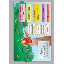 МАТЕМАТИКА   Простые задачи. для развития ребенка