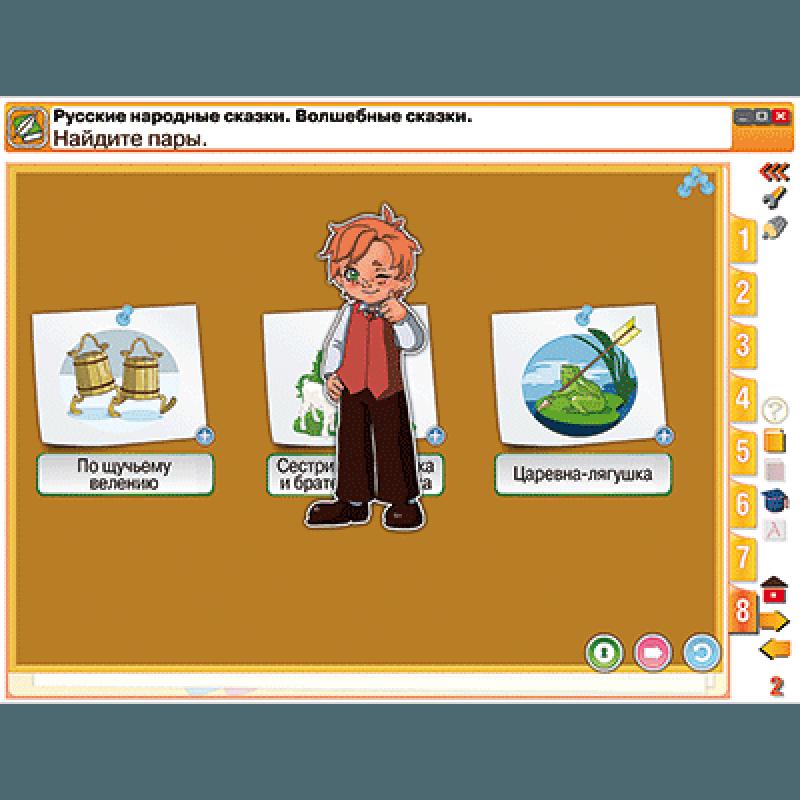 Литературное чтение 1 класс. Устное народное творчество. Русские народные сказки. Литературные сказки. Поэтические страницы. Рассказы для детей