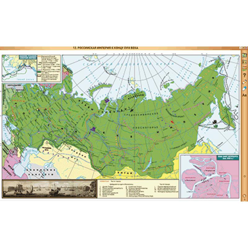 Интерактивные карты. История России. XVII – XVIII вв. 7 класс