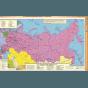 Интерактивные карты. История России. XX – начало XXI вв. 9 класс