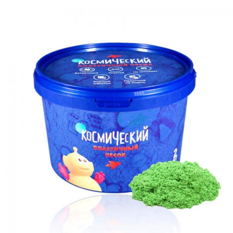 Космический песок 2 кг. Цвет - зеленый