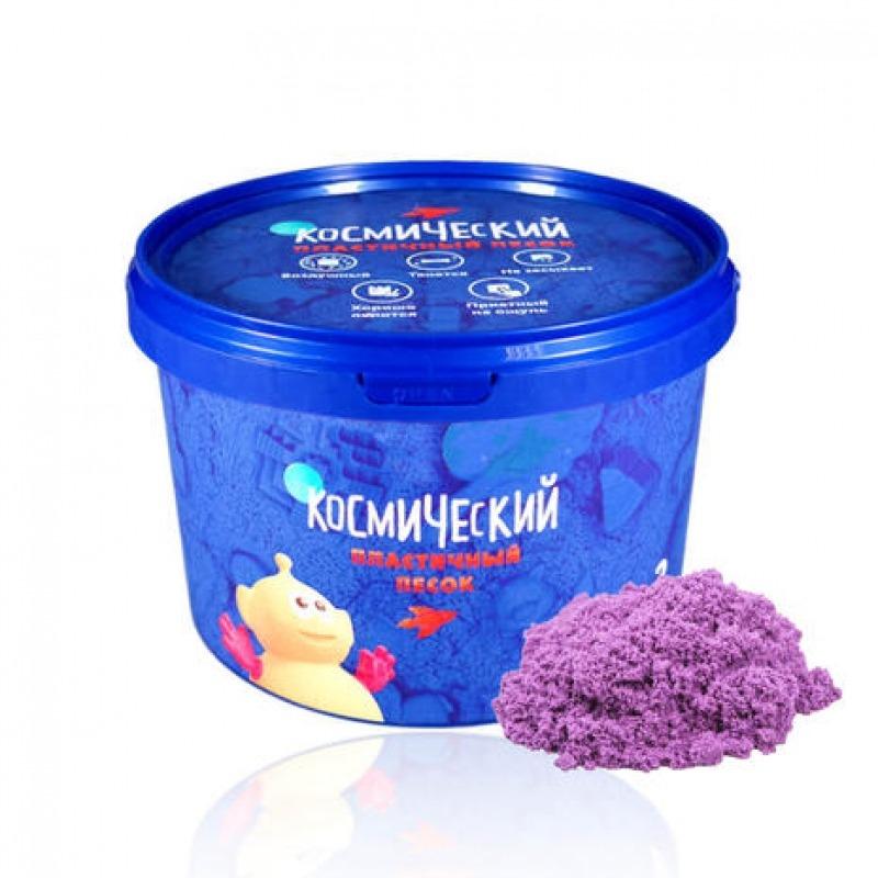 Космический песок 2 кг. Цвет - сиреневый