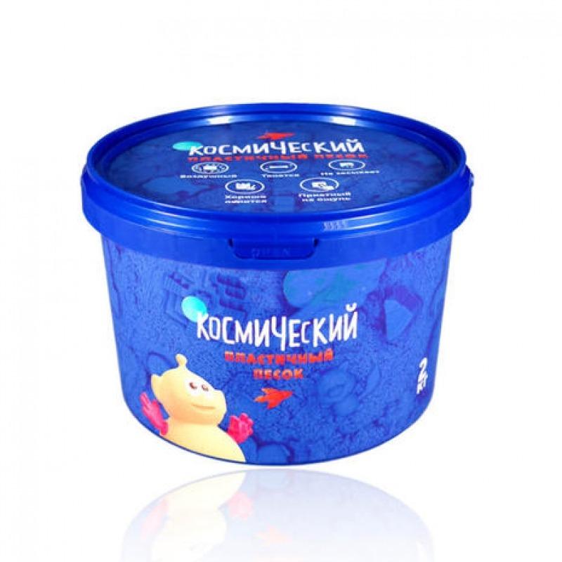 Космический песок 2 кг. Цвет - голубой