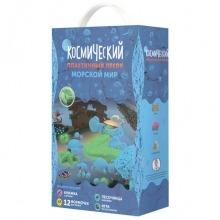 «Морской мир» 3 кг. Голубой цвет, светится в темноте