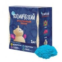 Набор с формочками и песочницей 1 кг. Цвет - голубой