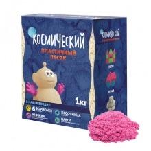 Набор с формочками и песочницей 1 кг. Цвет - розовый