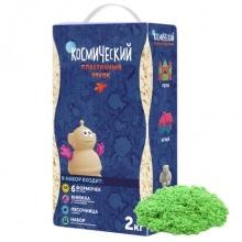 Набор с формочками и песочницей 2 кг. Цвет - зеленый
