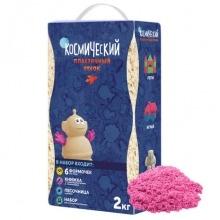 Набор с формочками и песочницей 2 кг. Цвет - розовый