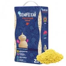 Набор с формочками и песочницей 2 кг. Цвет - желтый