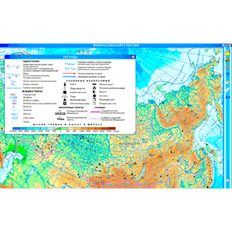 Интерактивные карты. Начальный курс географии. 5–6 классы.