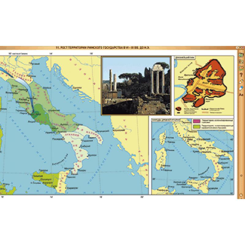 Интерактивные карты. Всеобщая история. 5 класс