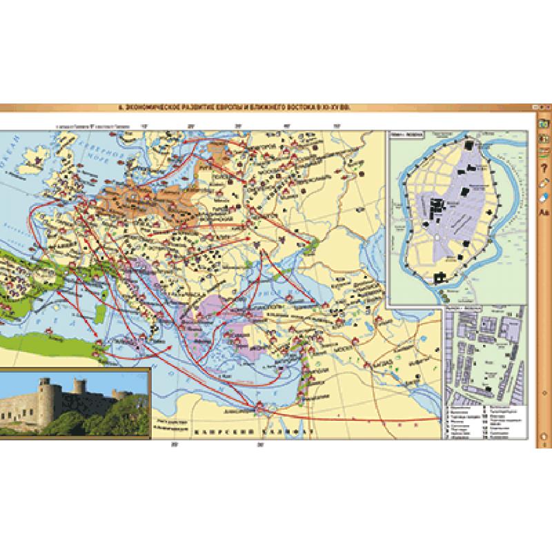 Интерактивные карты. Всеобщая история. 6 класс