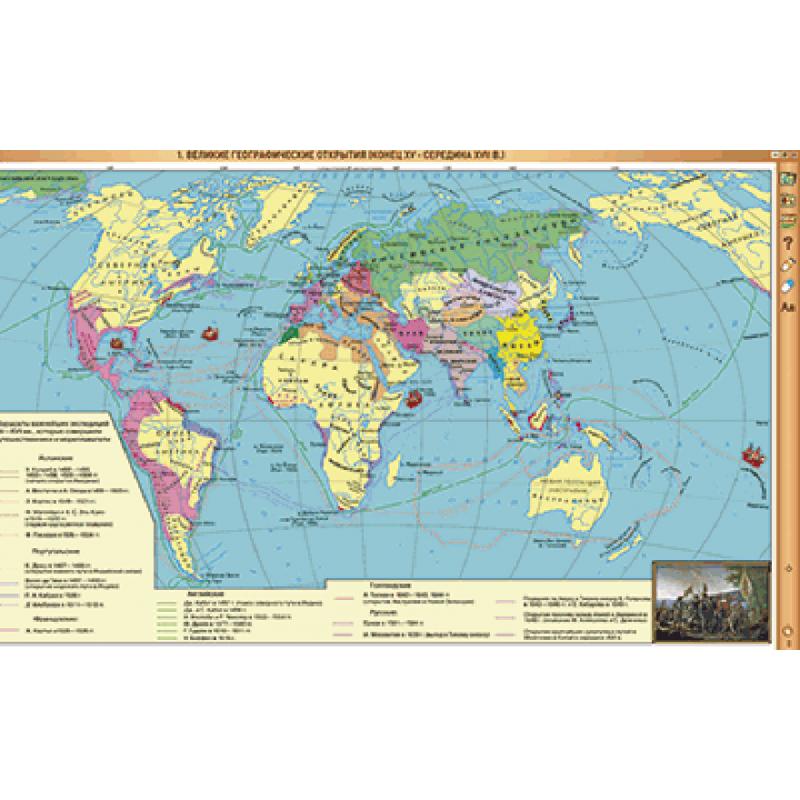 Интерактивные карты. Всеобщая история. 7 класс