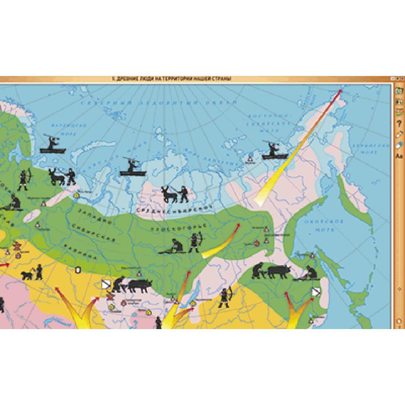 Интерактивные карты. История России с древнейших времен до конца XVIв. 6 класс