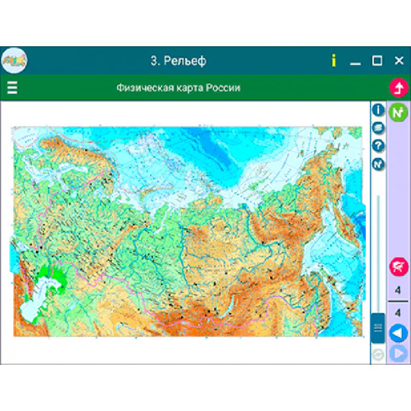 Наглядная география. География России. Природа и население. 8 класс
