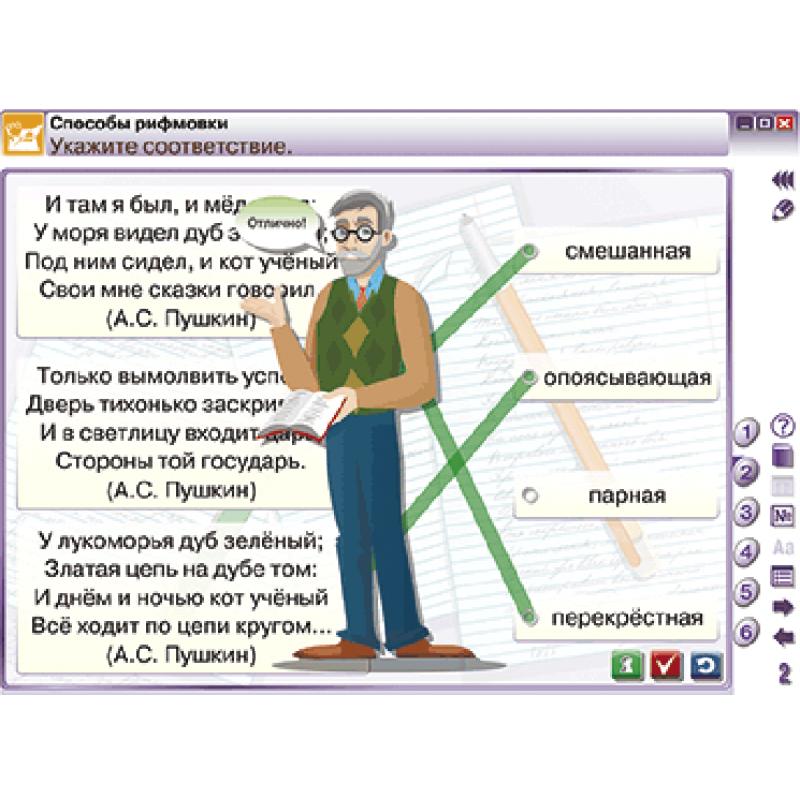 Наглядная литература. 5 класс
