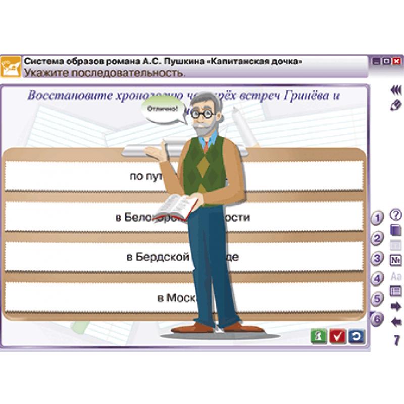 Наглядная литература. 8 класс